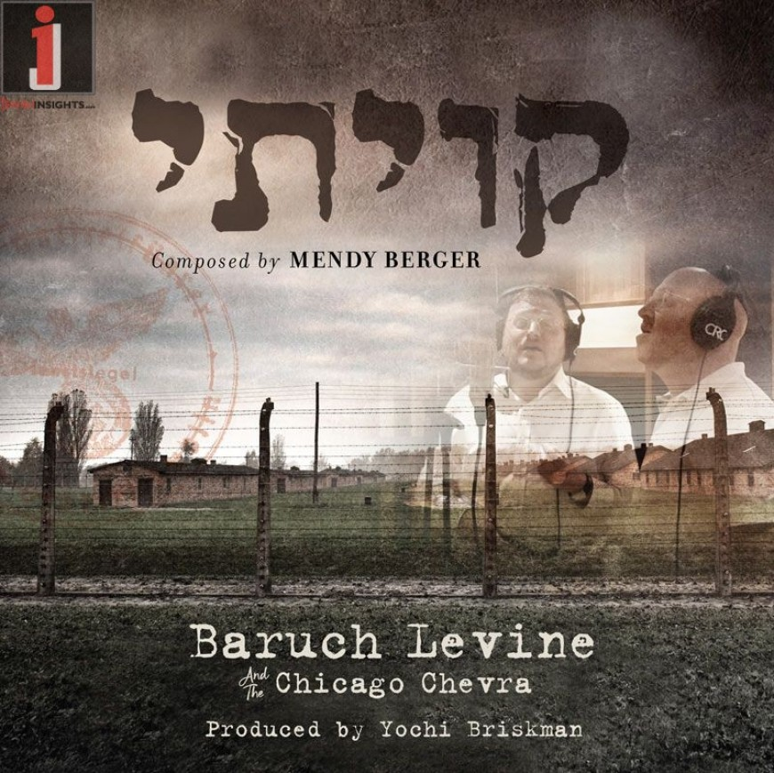Baruch Levine, Mendy Berger & Chicago Chevrah – קויתי Kivisi