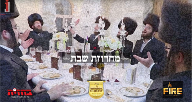 Shabbos Bereishis! When Carlebach Went to a Shabbat Table With The Malchut Choir, Levi Falkowitz, Mendy Weiss & Moishe Neilander