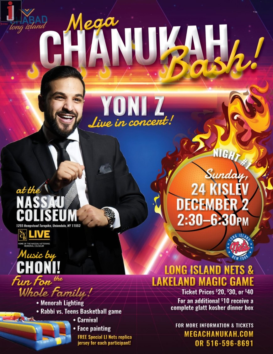 Chabad of Long Island Presents: Mega CHANUKAH Bash! YONI Z Live In Concert!