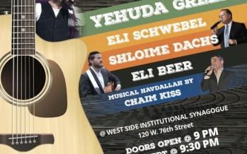 Reb Shlomo Carlebach Yahrzeit Concert With YEHUDA GREEN, ELI SCHWEBEL, SHLOIME DACHS & ELI BEER