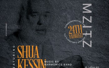 Carlebach Kumzits Featuring Shua Kessin & The Harmonics Band