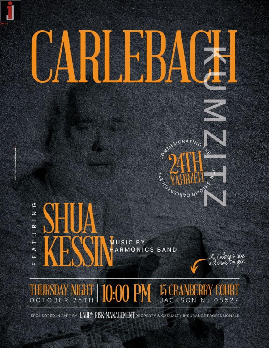Carlebach Kumzits Featuring Shua Kessin & The Harmonics Band