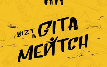 [OFFICIAL SINGLE] Sruly Green – Bizt A Gita Mentch