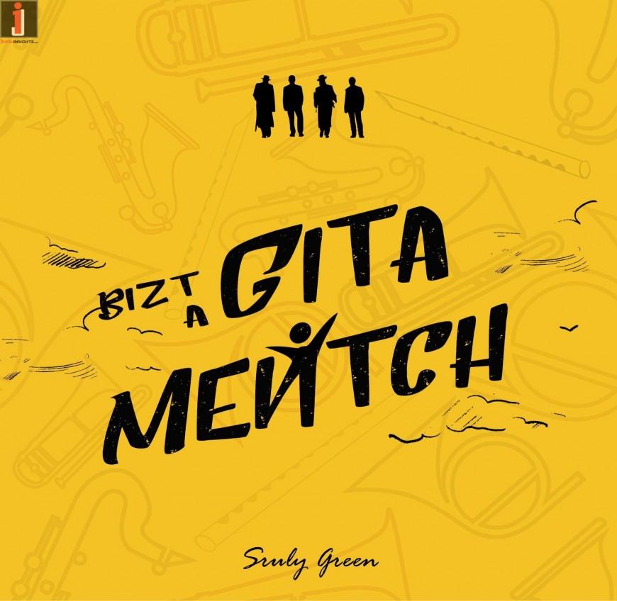 [OFFICIAL SINGLE] Sruly Green – Bizt A Gita Mentch