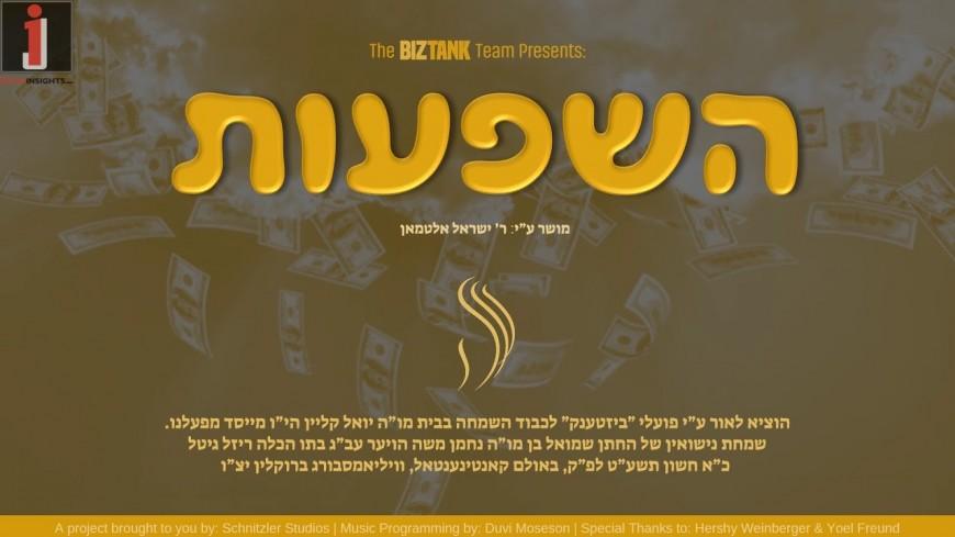 HASHPUOIS – BizTank's New Single by Sruly Altman