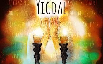 SRULI & MENDI – YIGDAL – [OFFICIAL VIDEO]