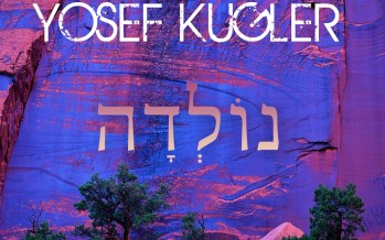 Yosef Kugler – Nolda (Official Audio)