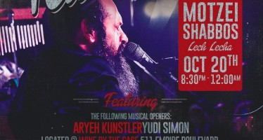 8th Annual Yosef Karduner Concert in Crown Heights!
