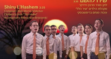 "A Children's Choir In The First Single/Video From The Fourth Album In The Album Series: ""Shiru L'Hashem""!"