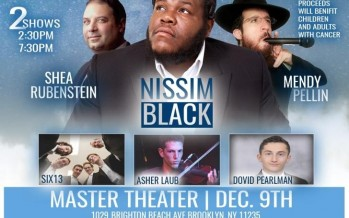 CHANUKAH NISSIM: Nissim Black, Shea Rubenstein, Mendy Pellin, Six13, Asher Laub, Dovid Pearlman