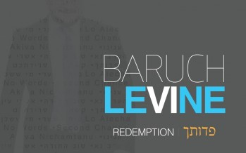 "Baruch Levine ""PEDUSCHO"" [Album Preview]"
