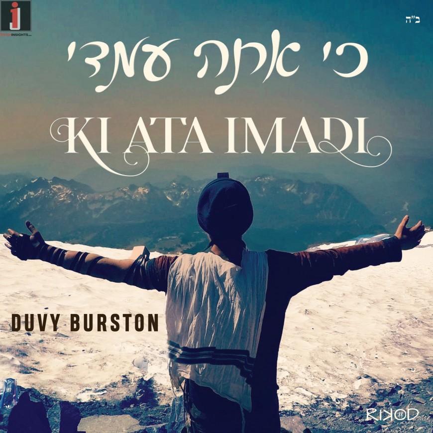 Duvy Burston – Ki Ata Imadi