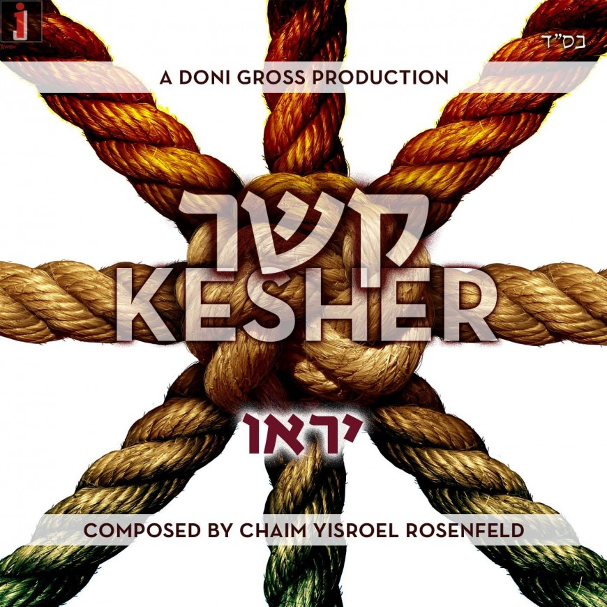 "Introducing Kesher With Their Debut Single ""Yir'u"""