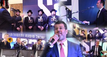 Kobi Grinboim, Yachad Choir Israel, Sosna