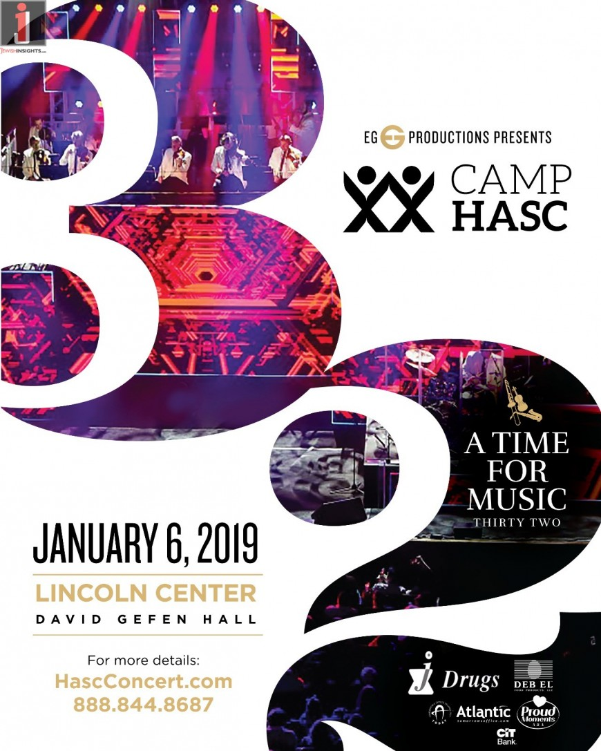 HASC – A T.I.M.E. For Music 32 Date Announced!