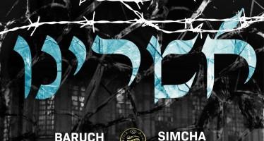 """Ashreinu"" SHLOMO YEHUDA RECHNITZ COMPOSES A NEW SONG FOR OUR TIMES"