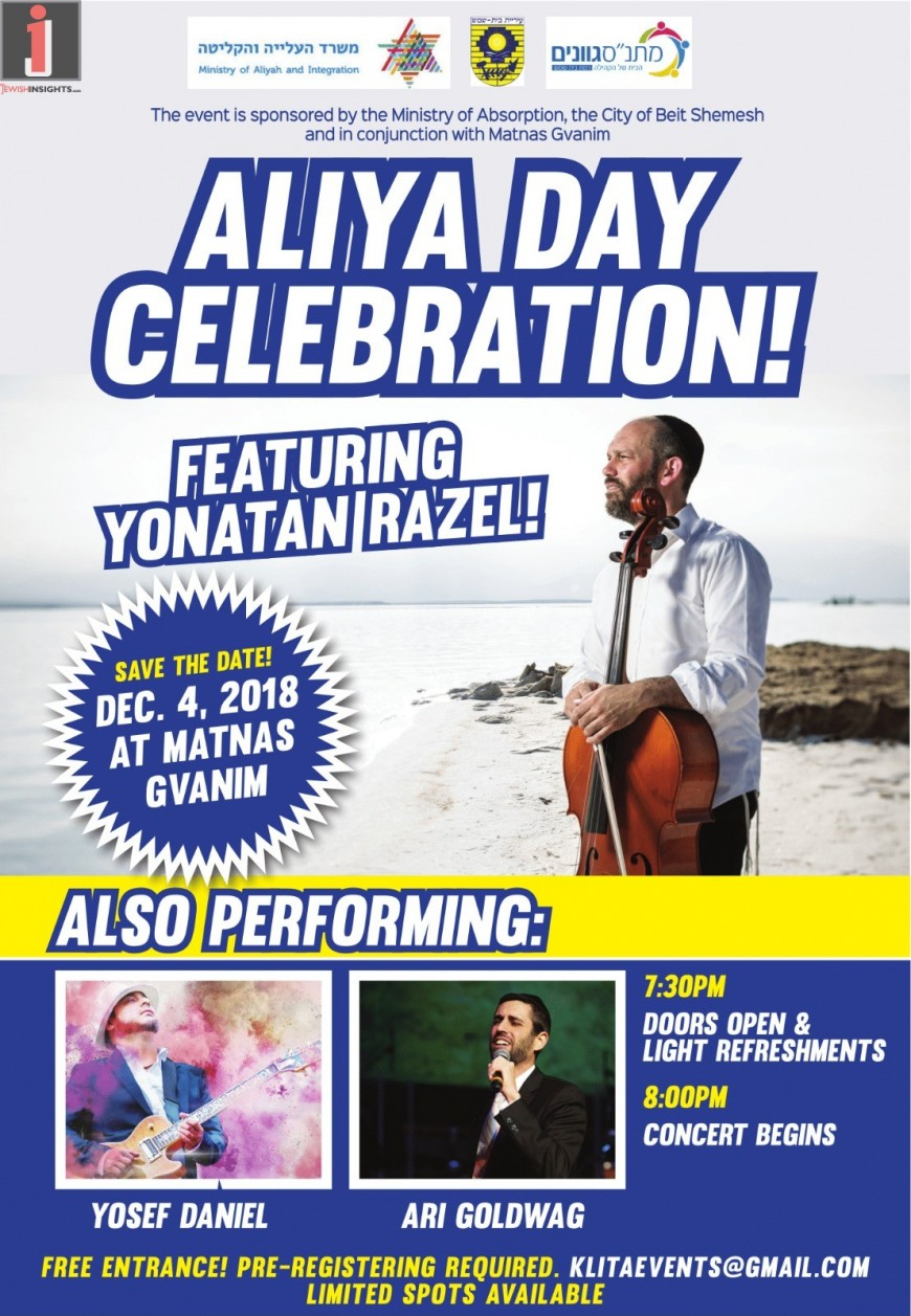 ALIYA DAY CELEBRATION! Featuring Yonatan Razel Special Guests Ari Goldwag & Yosef Daniel