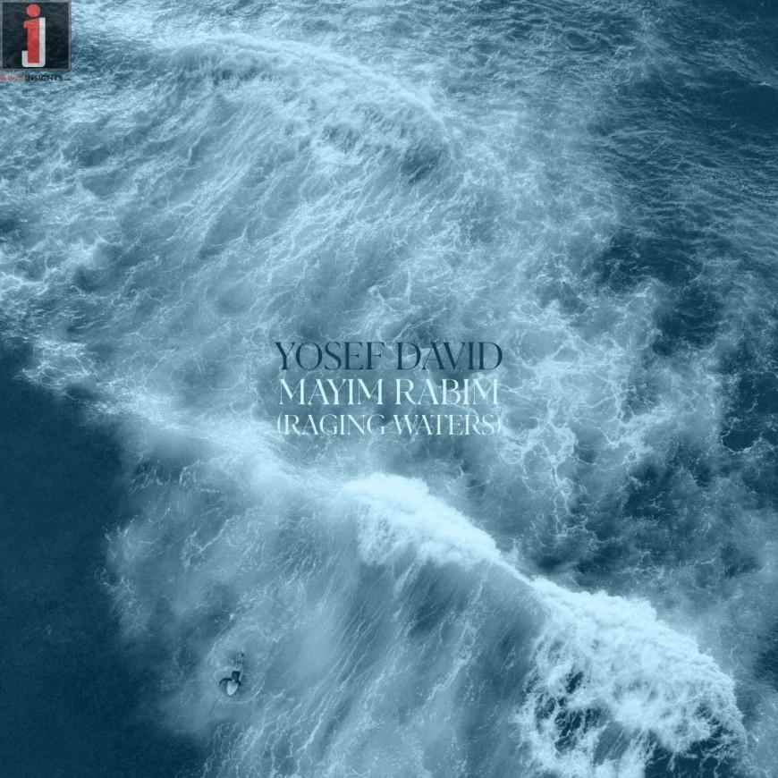 Yosef David – Mayim Rabim (Raging Waters) [Audio]