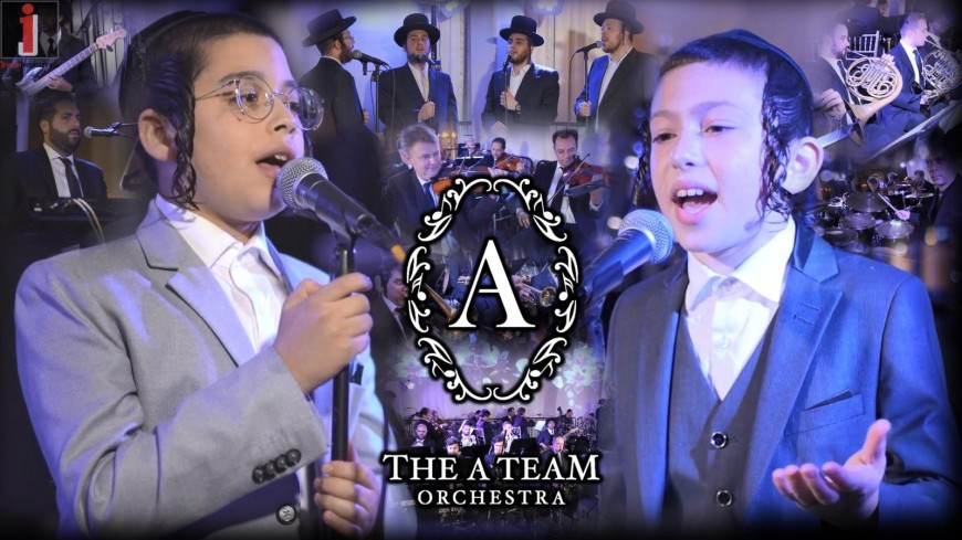 Birchas Ha'Orech – The A Team Ft. Child Soloists Shulem Saal, Moishe Glick & Lev Choir