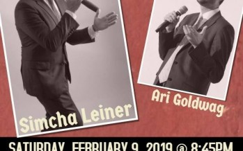 Young Israel of Manhattan 40th Concert: Simcha Leiner & Ari Goldwag