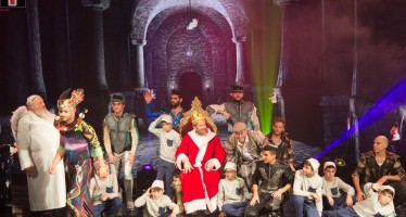 "An Exclusive Launch For The Musical ""Shirim V'Niflaot B'Mamelechet Ha'Chalomot"" [Gallery]"