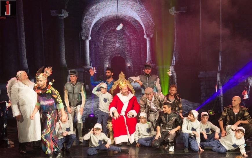 "An Exclusive Launch For The Musical ""Shirim V'Niflaot B'Mamelechet Ha'Chalomot"" [Gallery]"