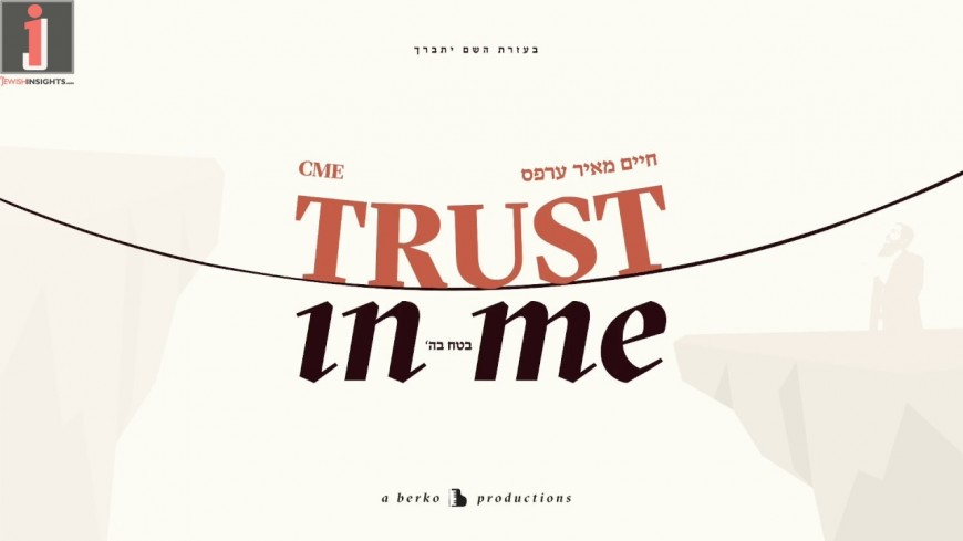 CME – Trust In Me [Official Audio]