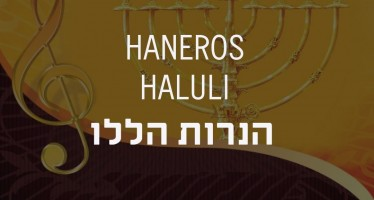 Dovid Pinter – Haneros Haluli [Chanukah Single]