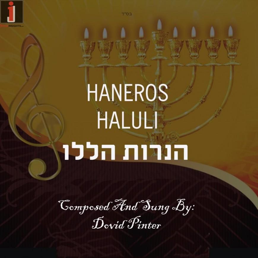 Dovid Pinter – Haneros Haluli [Chanukah Single]