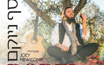 Joey Newcomb – Borei [Official Music Video]