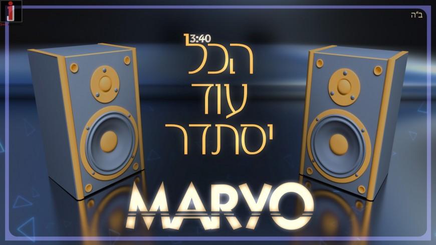 Maryo Chakshur – Hakol Od Yistader