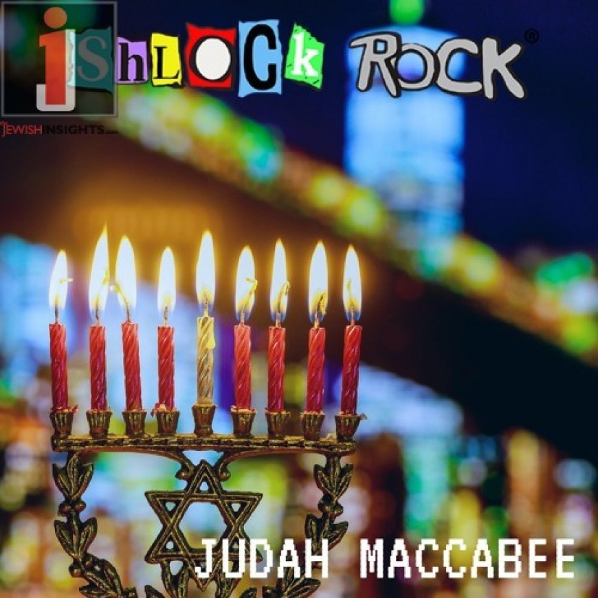 Judah Maccabee – Lenny Solomon and Shlock Rock