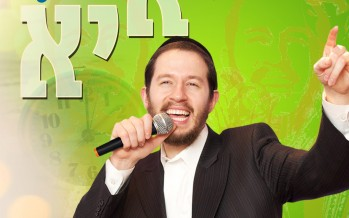 """Ya Ya!"" Shloime Gertner Releases His Hit Song In A Thrid Language. Yiddish!"