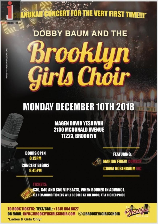 Chanukah Concert For The Very First Time!!! DOBBY BAUM & THE BROOKLYN GIRLS CHOIR