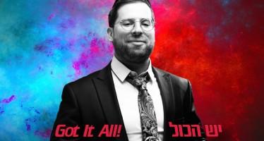 "Yehuda Freundlich Releases Debut Single ""Yesh Hakol – Got It All"""
