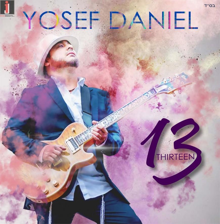 """Danny Shemesh: Yosef Daniel Releases """"13″"""