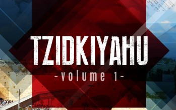 Introducing: Tzidkiyahu – Mi Adir