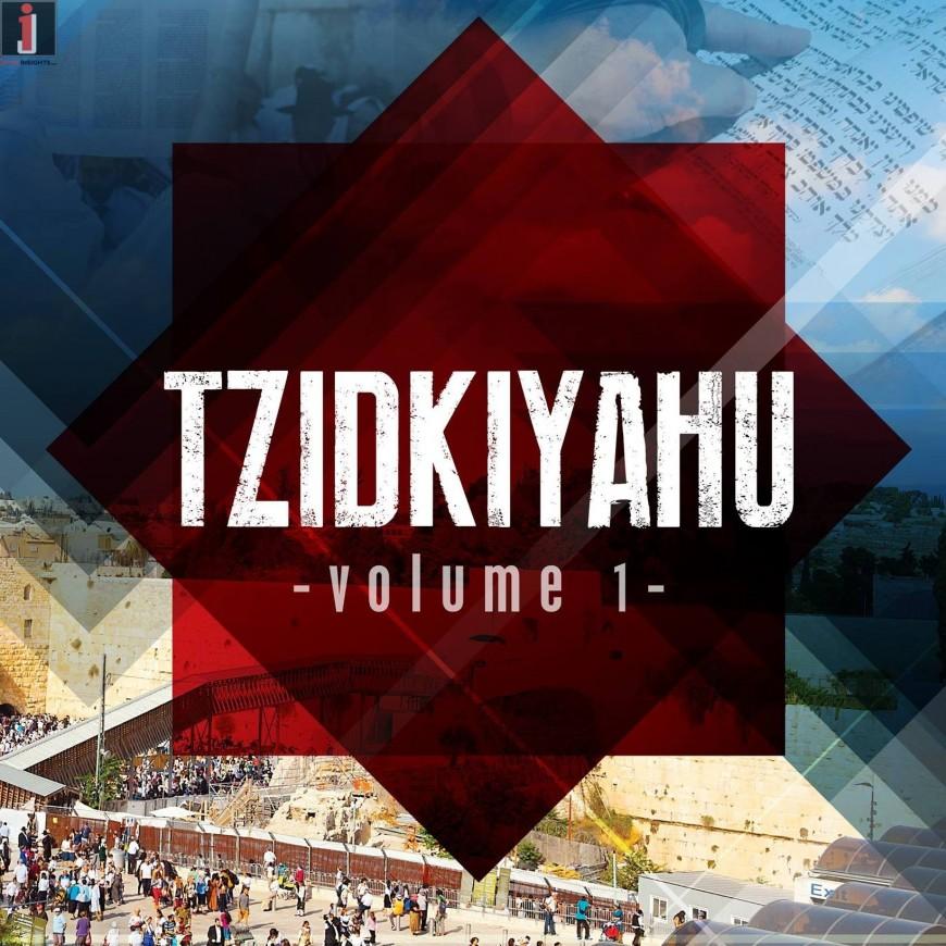 Introducing: Tzidkiyahu – Mi Adir