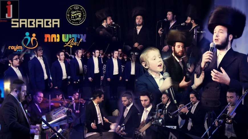 Al Levuvechu – Yiddish Nachas & Yanky Green, Motty Ilowitz, Shira, Mendy Herskowitz/Sababa