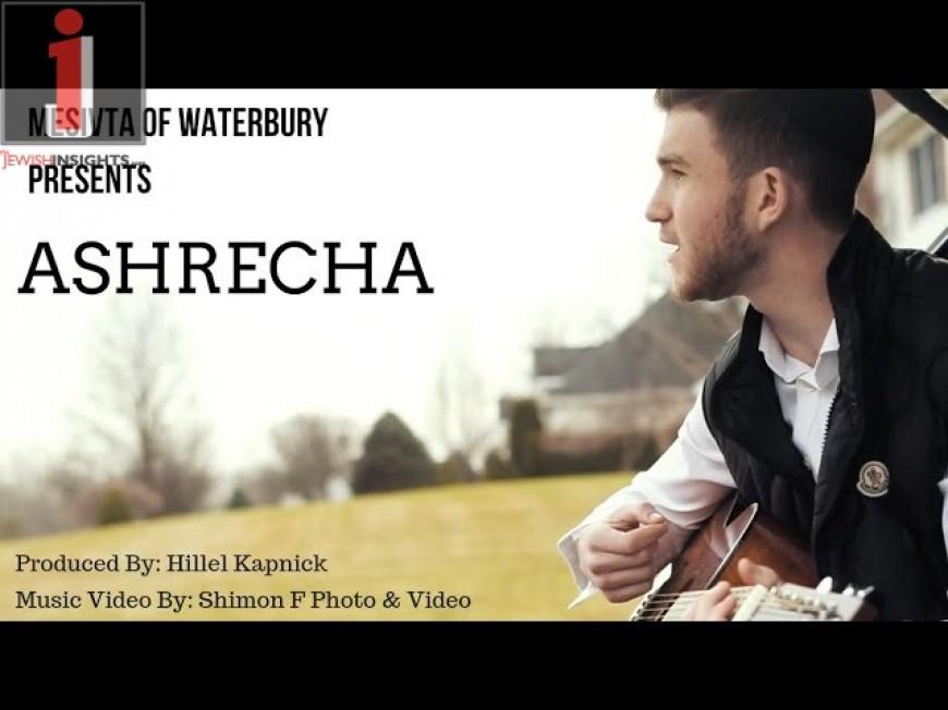 Ashrecha   Shimshy Golomb   Waterbury Mesivta   Official Music Video