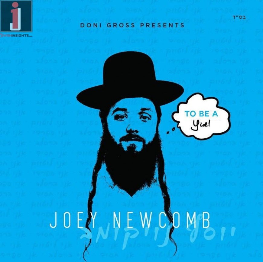 Joey Newcomb – To Be a Jew [Album Sampler]