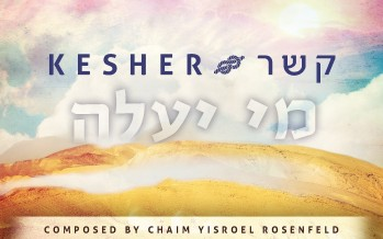 "Kesher Releases Their Second Single ""Mi Yaaleh"""