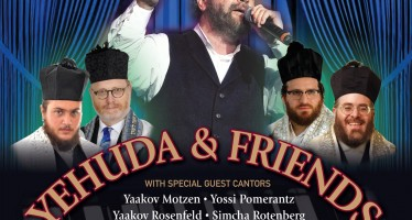 First Congregation Anshe Sfard of Boro Park: KUMZITS YEHUDA & FRIENDS