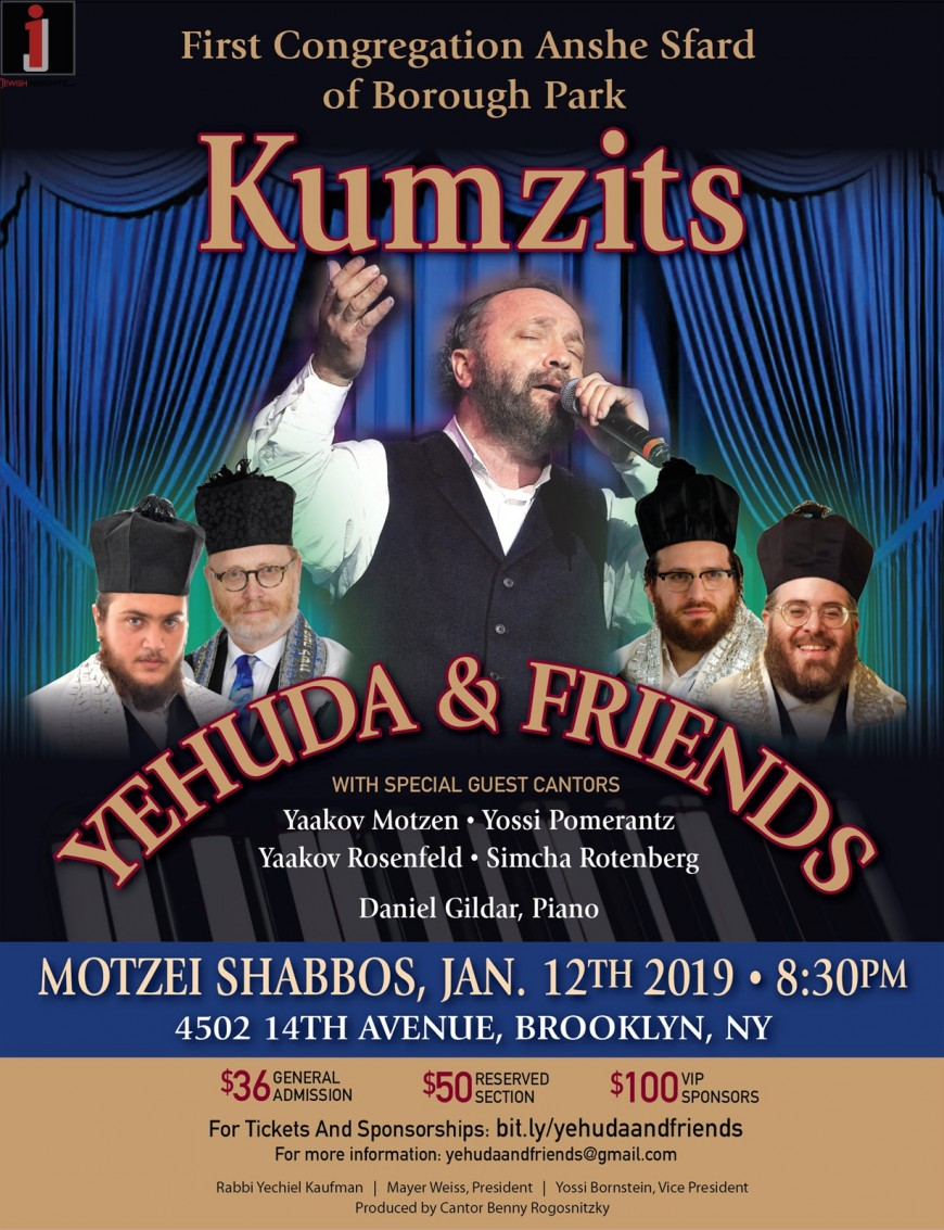 First Congregation Anshe Sfard of Boro Park: KUMZITS YEHUDA & FRIENDS