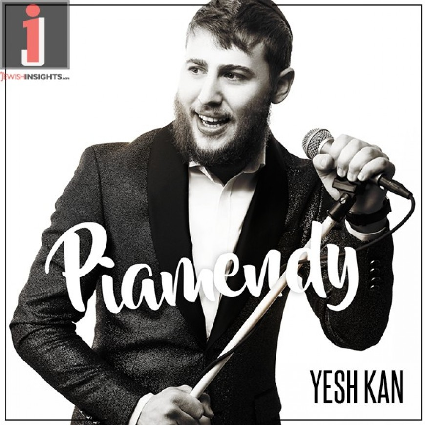 Introducing: Piamendy – Yesh Kan