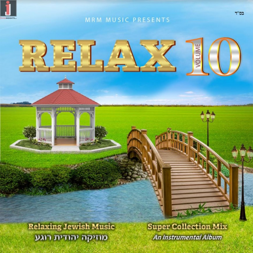 Relax Super Collection Mix Vol. 10 [Audio Sampler]