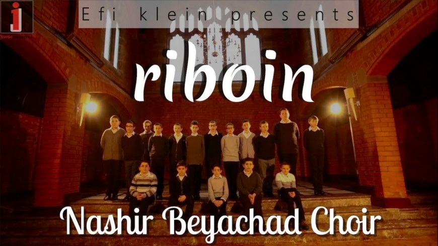 Riboin – Nashir Beyachad Choir (NBC) [Music Video]