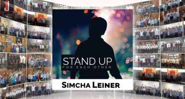SIMCHA LEINER ft. 1001 Voices – Stand Up For Each Other [Official Music Video]