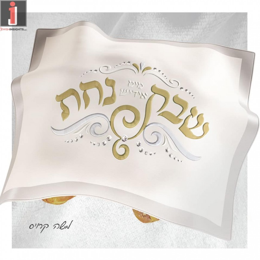 Shabbos Nachas Album Preview – MK Production ft. Yiddish Nachas