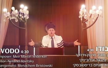 K'vodo – Netanel Ilovitsky – Martin Widerker